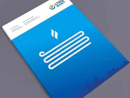 视觉传达画册设计蓝天燃气视觉传达方案