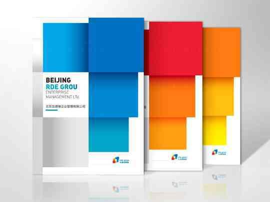 视觉传达画册设计龙德缘视觉传达方案