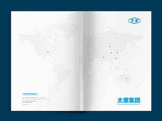 集团宣传册设计