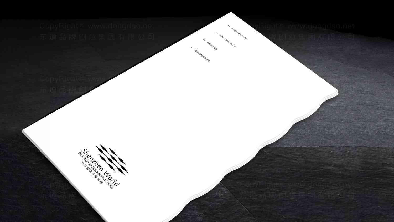 视觉传达案例深圳国际会展中心画册设计