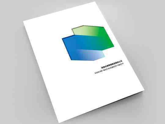 视觉传达画册设计南储视觉传达方案
