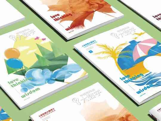 视觉传达系列书籍设计学而思教育视觉传达方案