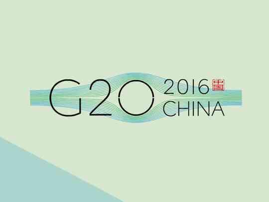 视觉传达DMS设计G20视觉传达方案
