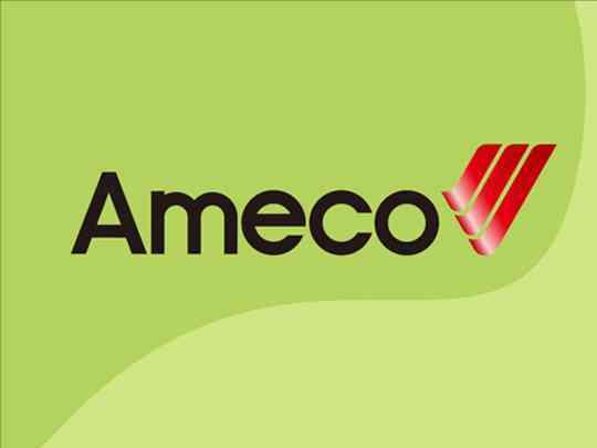 视觉传达DMS设计Ameco视觉传达方案