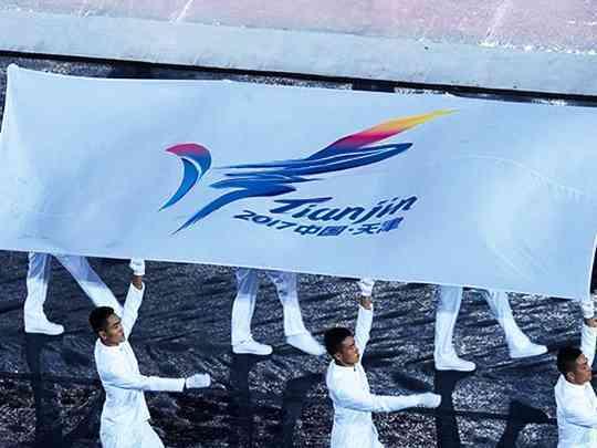 视觉传达广告设计第十三届全运会视觉传达方案