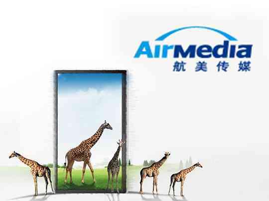 视觉传达广告设计航美传媒视觉传达方案
