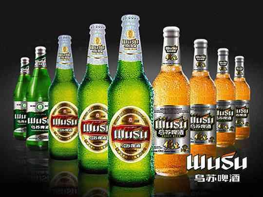 产品包装品牌包装乌苏啤酒产品包装方案