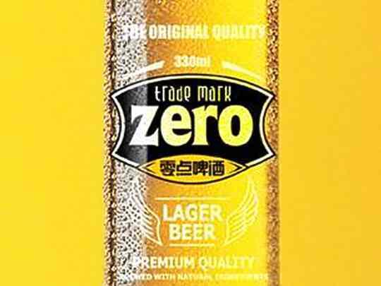 产品包装品牌包装零点啤酒产品包装方案