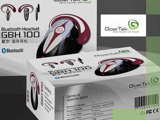产品包装系列包装歌尔声学产品包装方案