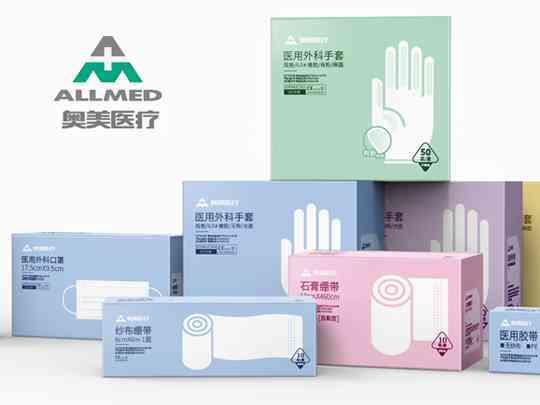 产品包装体系包装奥美医疗产品包装方案