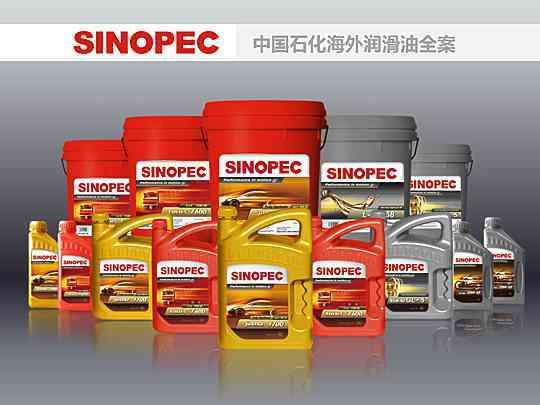产品包装SINOPEC体系包装设计长城产品包装方案