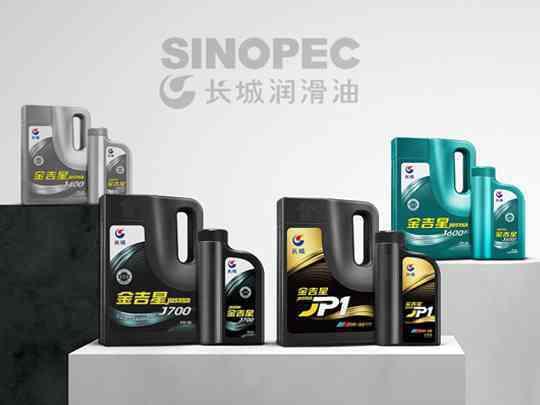 产品包装金吉星系列包装设计长城产品包装方案