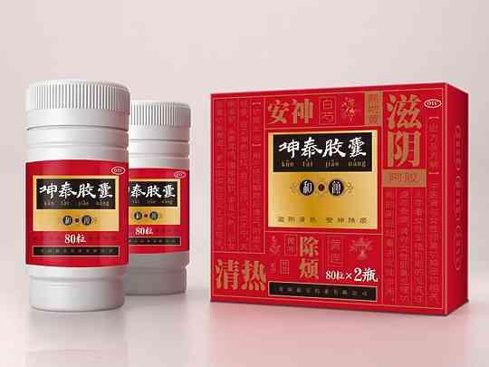 产品包装坤泰胶囊包装设计新天产品包装方案