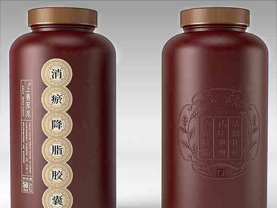 产品包装消瘀降脂包装设计新天产品包装方案