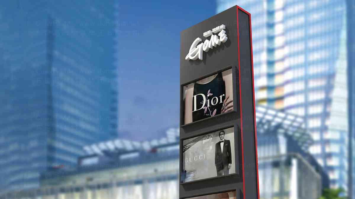 商业空间&导示案例国美智慧城塔楼(写字楼-户内)深化设计