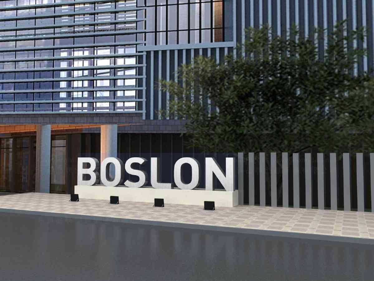 商业空间&导示环境导示波隆集团商业空间&导示方案
