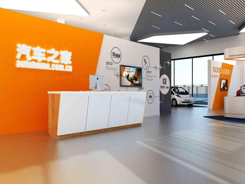 商业空间&导示汽车之家 SI 设计汽车之家商业空间&导示方案