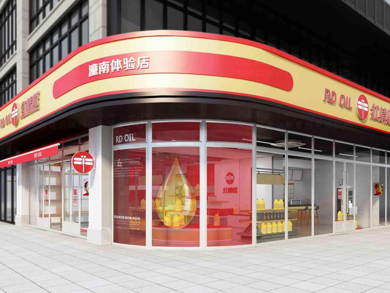 商业空间&导示SI环境概念设计红蜻蜓商业空间&导示方案