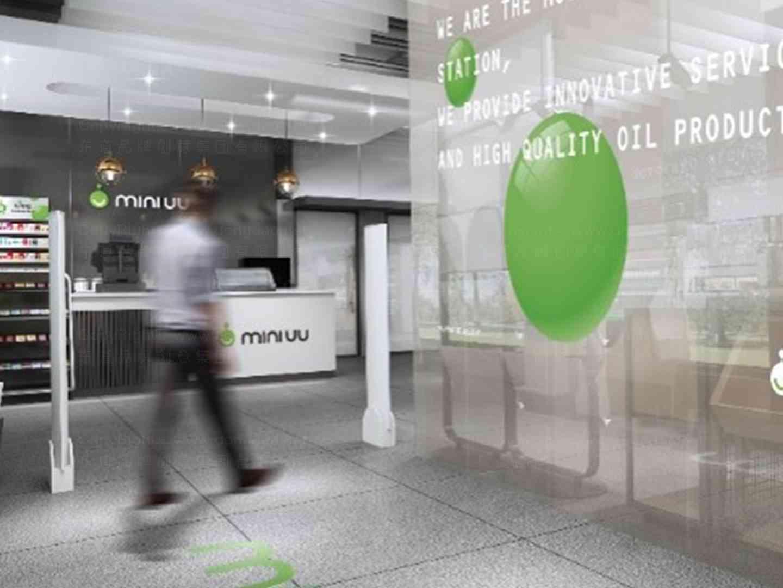 商业空间&导示加油站SI设计优小柚加油站商业空间&导示方案
