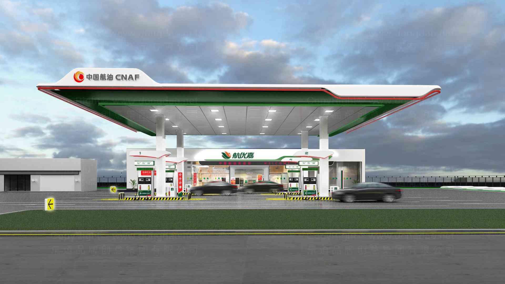 商业空间&导示案例中国航油加油站SI