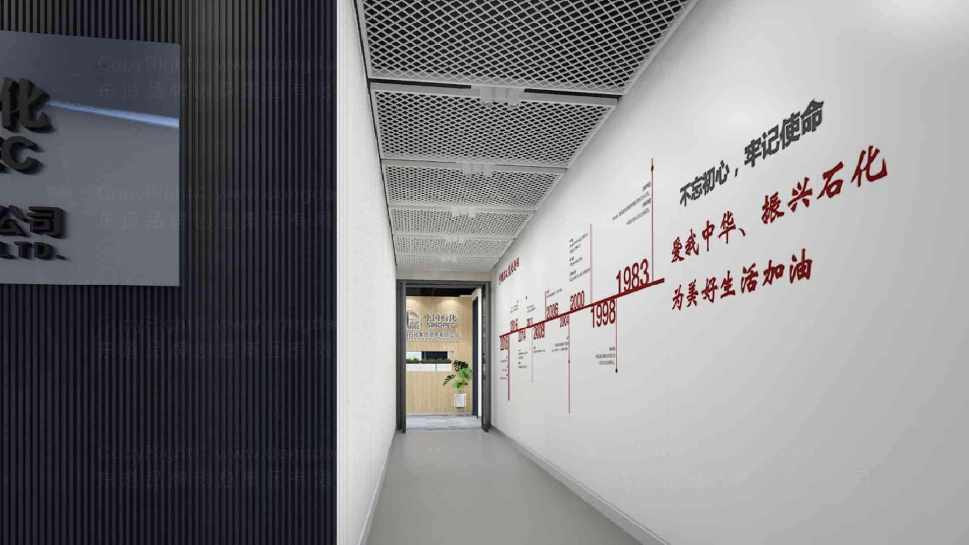 商业空间&导示案例中国石化雄安办公空间设计