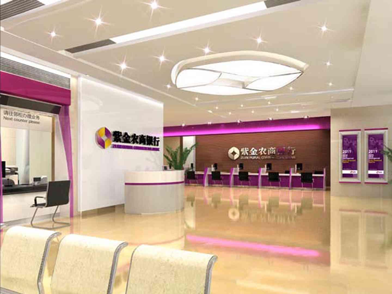 商业空间&导示SI设计紫金银行商业空间&导示方案
