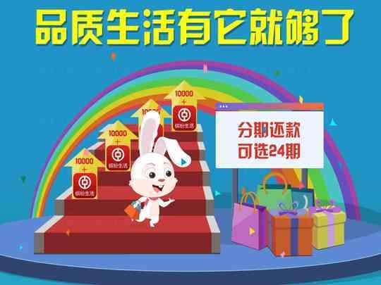 东道影视缤纷生活APP第二版第五集中国银行东道影视方案