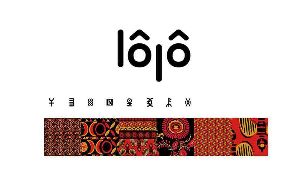 东道文创案例彝族lolo文化产品设计