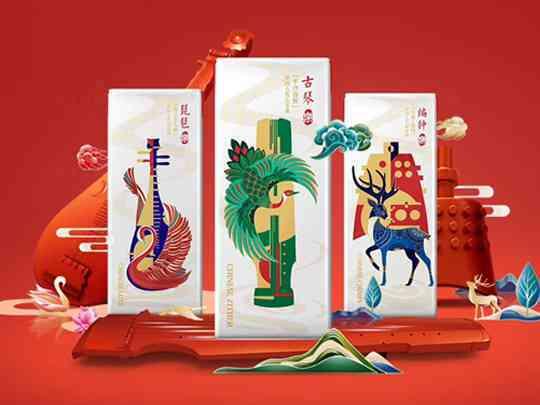 东道文创文化产品设计三元食品东道文创方案