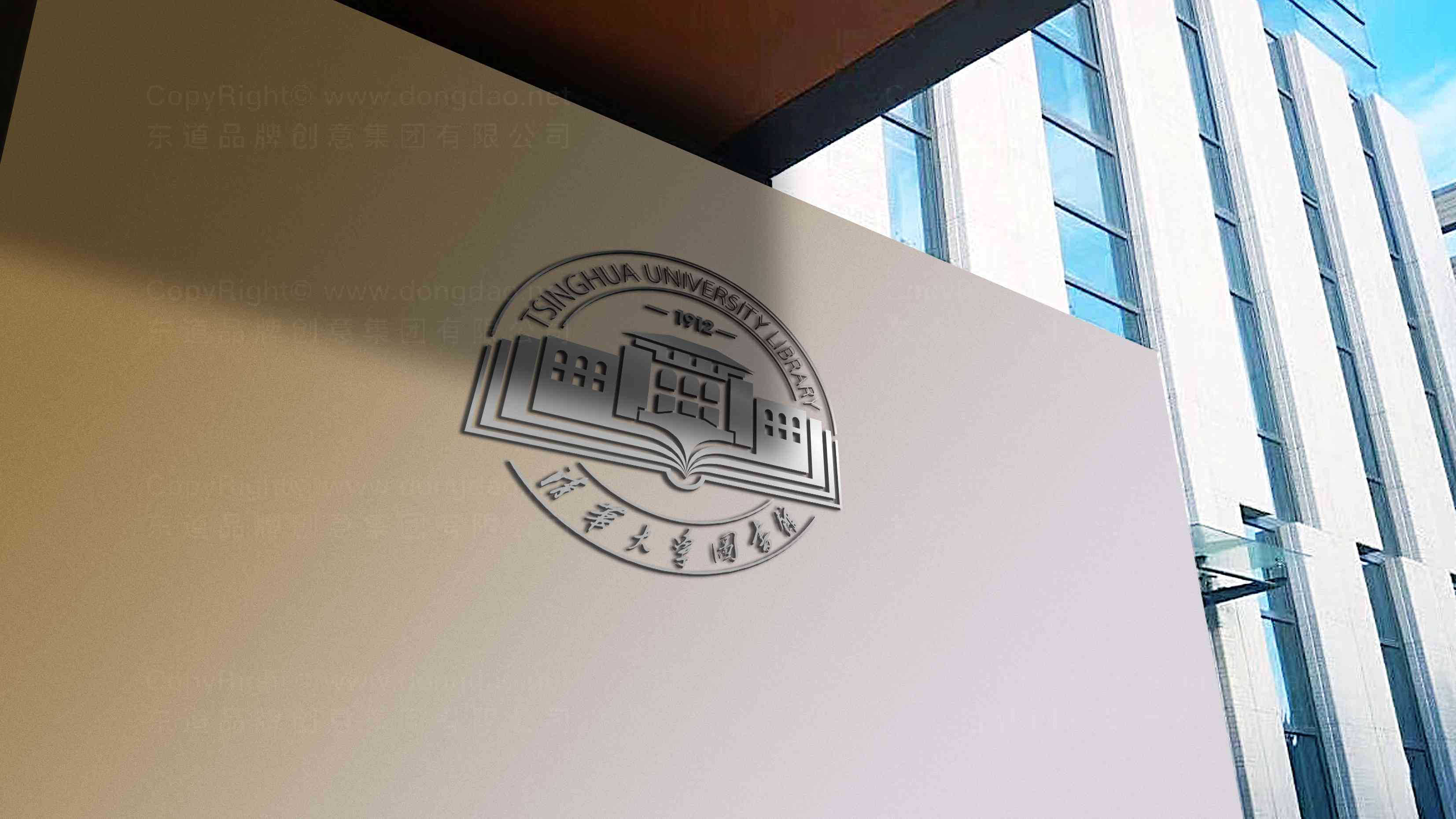 落地工程案例清华大学图书馆装饰工程标识制作