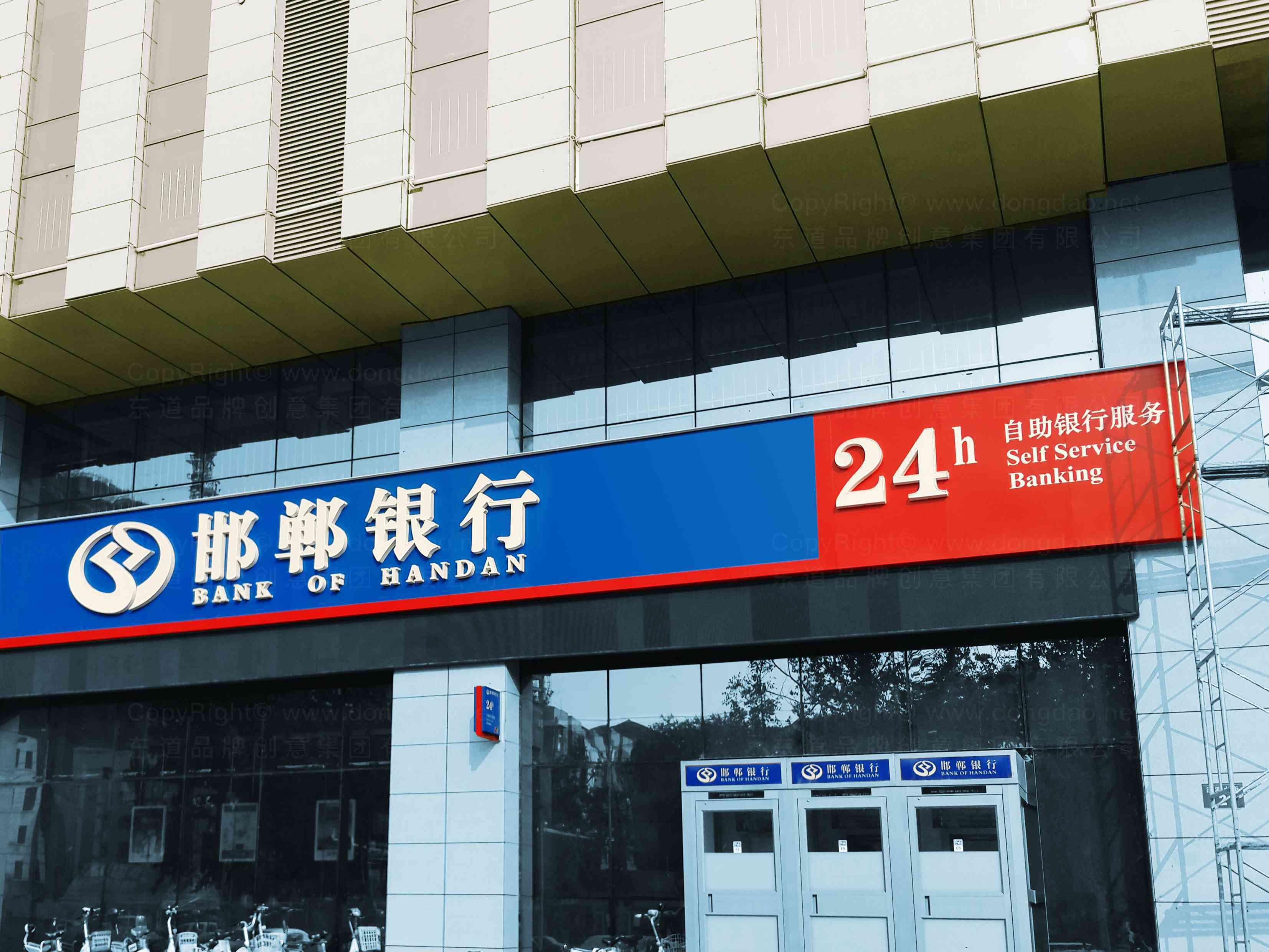 银行标识工程设计