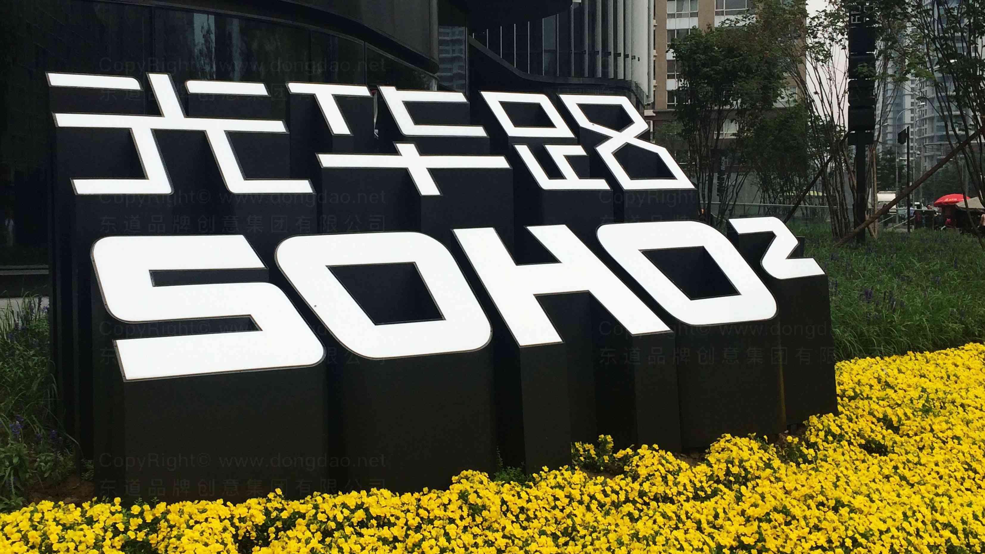 落地工程案例光华路SOHO标识工程